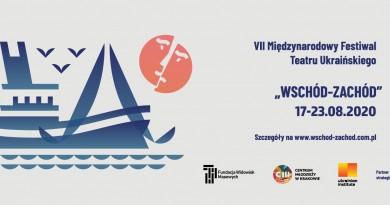 Міжнародний фестиваль українського театру «Схід-Захід»