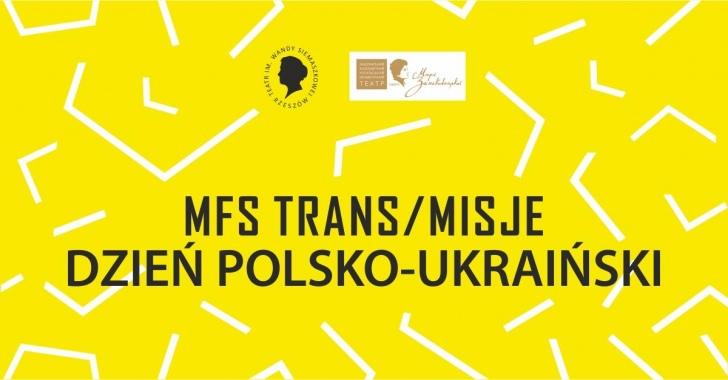 Польско-украинский день (MFS Trans/Misje - Dzień Polsko - Ukraiński)