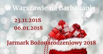 Різдвяний ярмарок у Варшаві