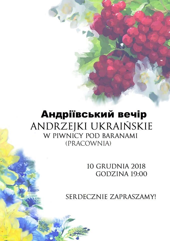 Andrzejki Ukraińskie / Андріївські вечорниці