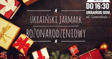 Jarmark Bozonarodzeniowy * Різдвяний Ярмарок