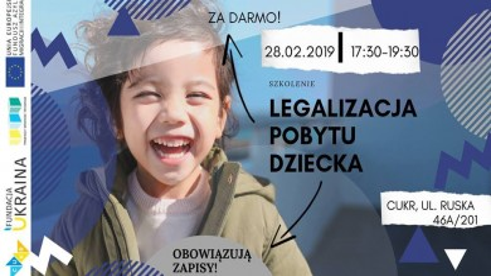 Легалізація перебування дитини іноземця