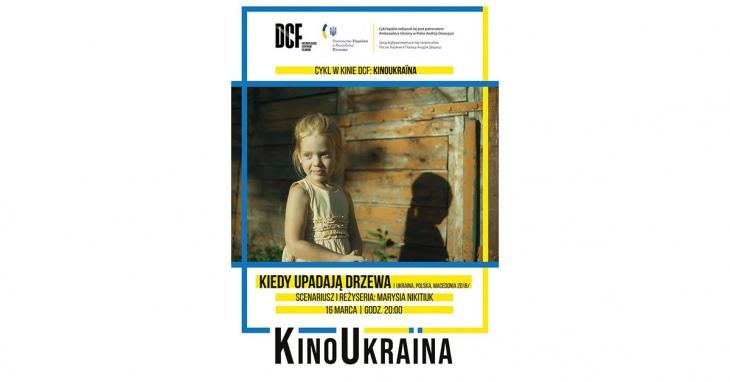"""""""KinoUkraїna w kinie DCF"""", Вроцлав"""