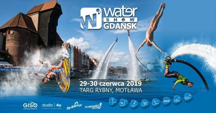 Водне шоу в Гданську