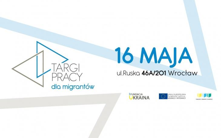 TARGI PRACY для мігрантів. 16 травня, CUKR