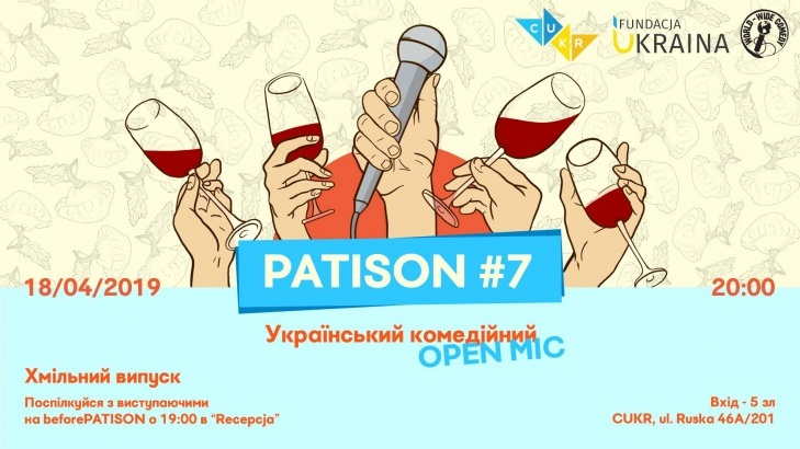 Patison v CUKRi #7   Open Mic UA