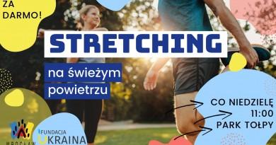 Циклічні заняття зі стретчингу