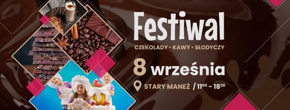Фестиваль шоколаду, кави та солодощів