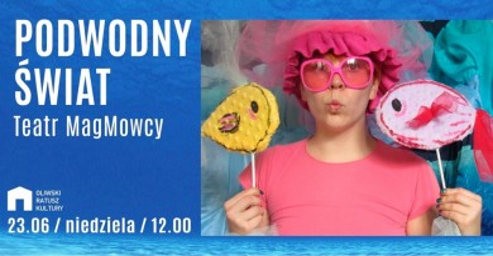Підводний світ | зустріч для дітей