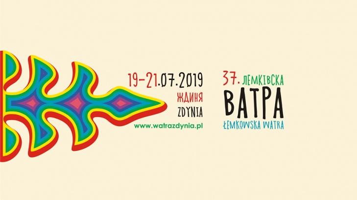 37. Лемківска Ватра в Ждини / Łemkowska Watra w Zdyni