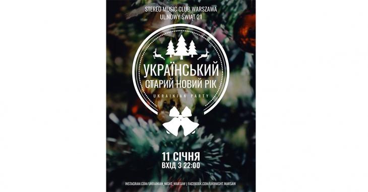 Український Старий Новий Рік Вечірка Варшава