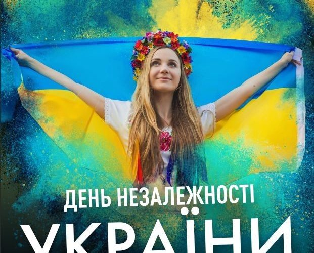 23 і 24.08 Варшава День Незалежності України Night Party вечірка