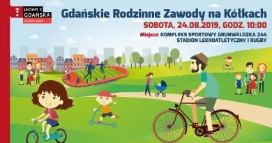 Гданське сімейне змагання на колесах