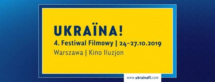 Ukraina! 4. Festiwal filmowy