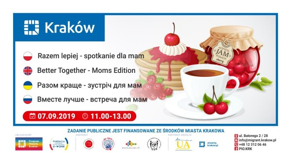 Спільний сніданок (Better Together - Moms Edition)