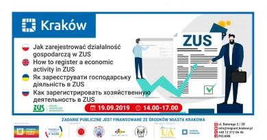 Jak zarejestrować działalność gospodarczą w ZUS