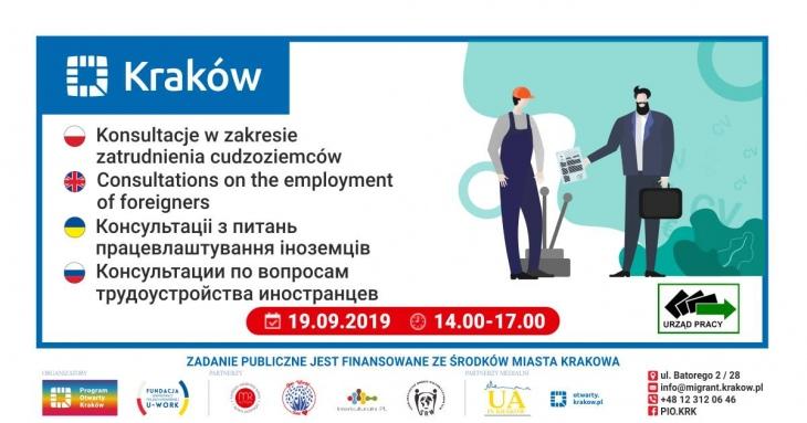 Konsultacje w zakresie zatrudnienia cudzoziemców