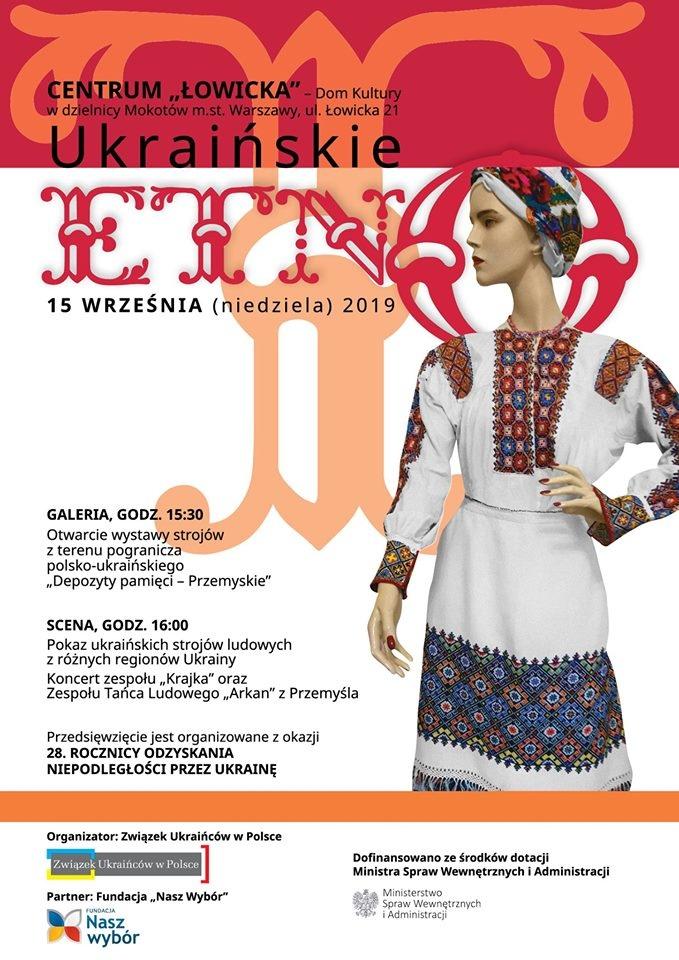 Ukraińskie ETNO