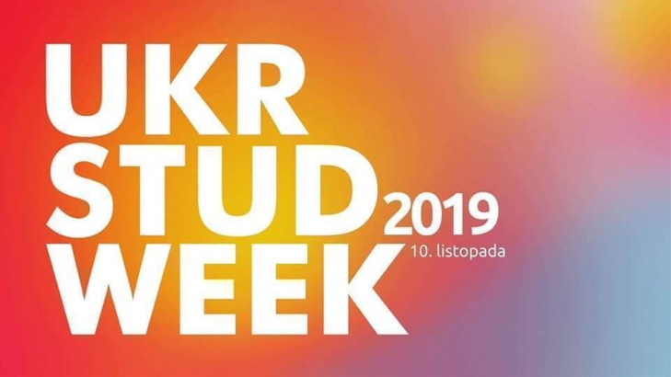 Ukrainian Student Weekend -подія, яка об'єднає активну молодь з Польщі та закордону