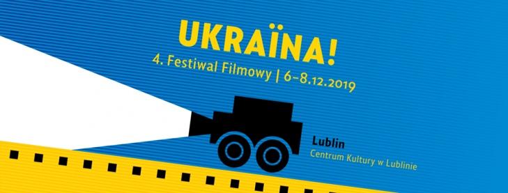 Ukraina! Festiwal Filmowy w Lublinie