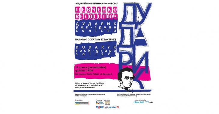 Dudaryk «Шевченко Revolution» w Teatrze Polskim
