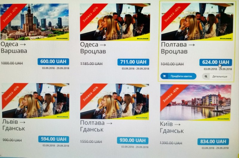 screenshot/ecolines.net