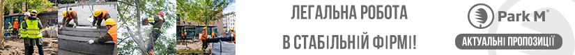ParkM(ukr)desktop