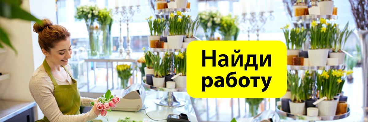Praca_ru_women