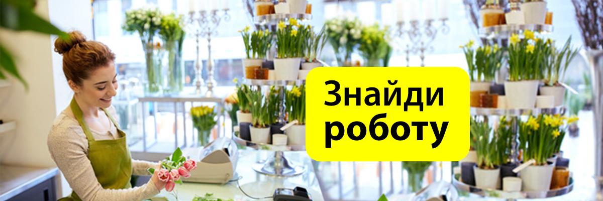 Praca_ua_Women