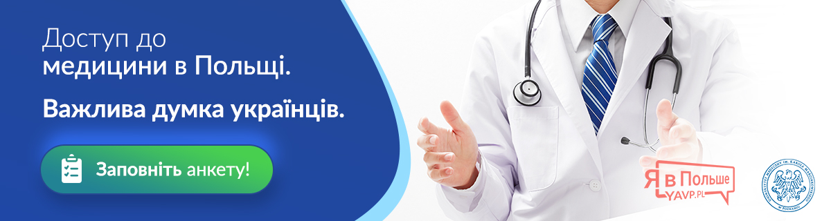 Ankieta medyczna