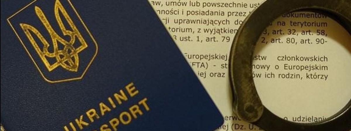 Українця, який тільки прилетів до Польщі, затримали через жорстоке вбивство