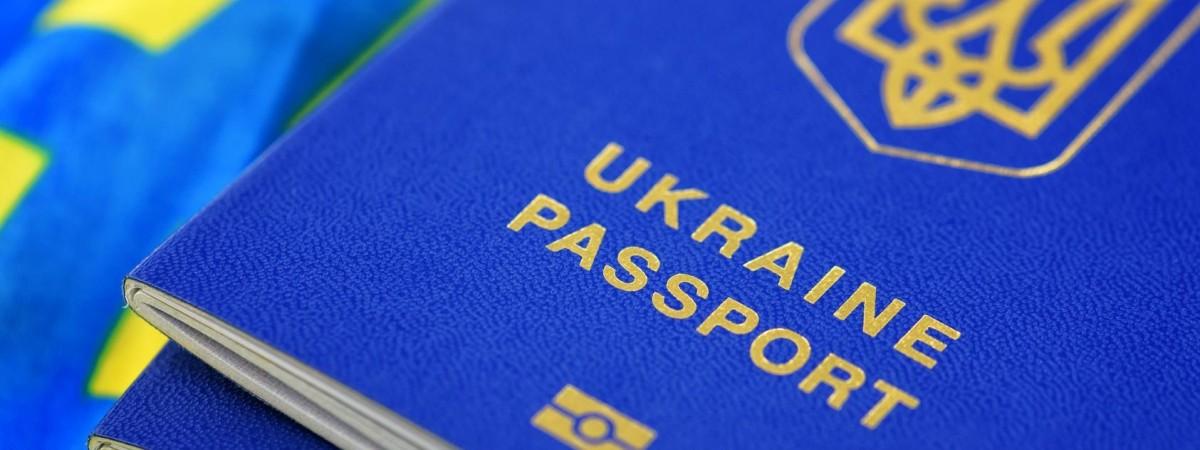 Як повернутися в Україну при втраті закордонного паспорта: інструкція від Департаменту консульської служби