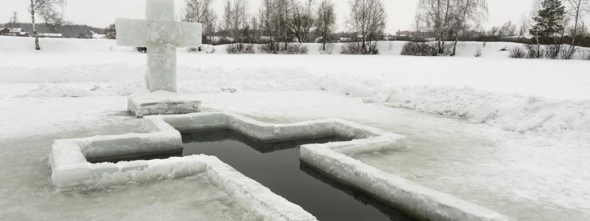Праздник Крещения - расписание литургий и таинств освящения воды в разных городах Польши