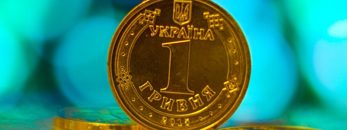 Українцям обіцяють щорічне зростання середніх зарплат. Сподіваються стримати міграцію?