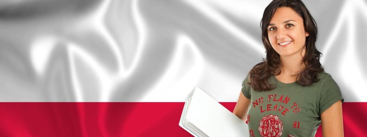 Украинцев будут учить польскому и помогут адаптироваться. Университет Щецина открывает двери для мигрантов
