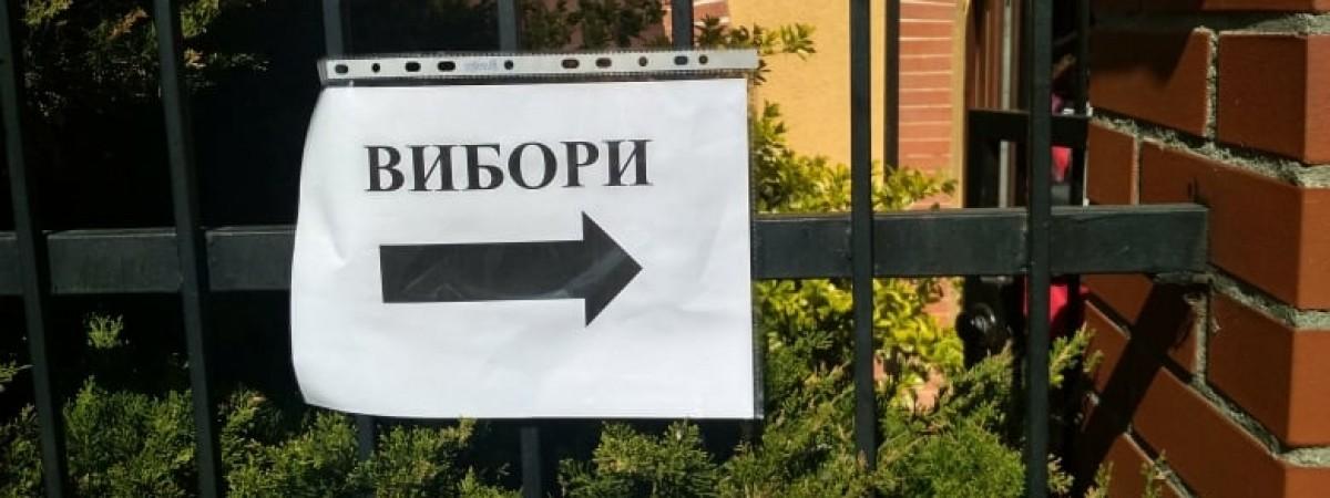 В Польше - рекордно большие списки украинских избирателей. Какую ожидать явку 21 июля?