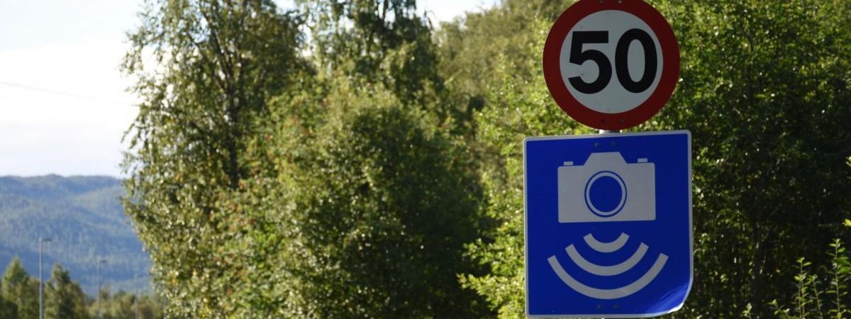 Фоторадари на дорогах Польщі: іноземці навіть не здогадуються, що їм виписано штраф за перевищення швидкості