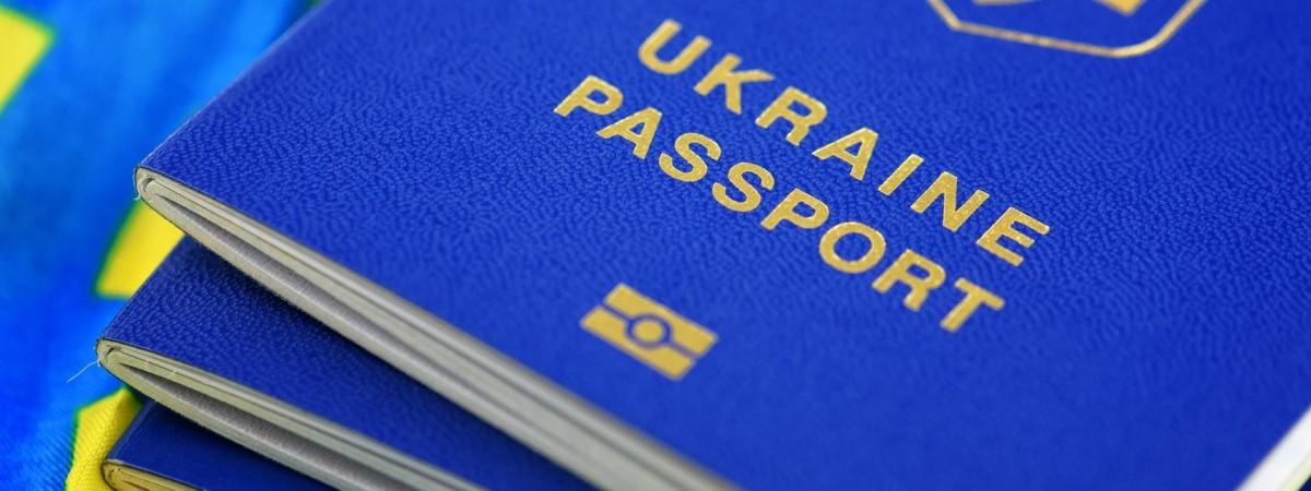 У Раді зареєстрували законопроєкт, який дозволяє українцям подвійне громадянство