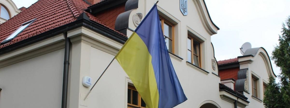 Коментар Генконсульства України в Кракові щодо консульського обслуговування