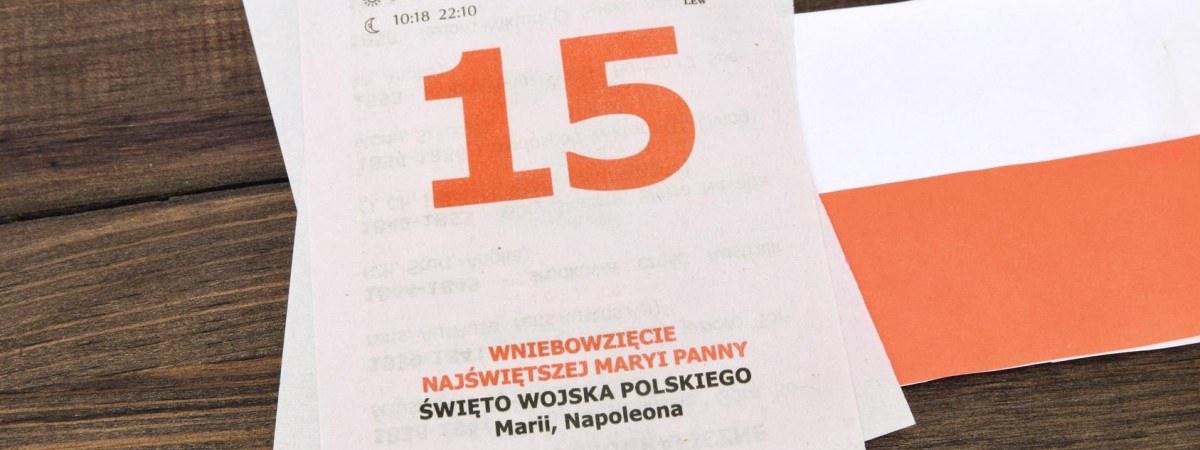 15 августа в Польше официальный выходной. Отмечают сразу два праздника