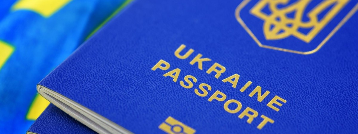 Как вернуться в Украину при потере загранпаспорта: инструкция от Департамента консульской службы