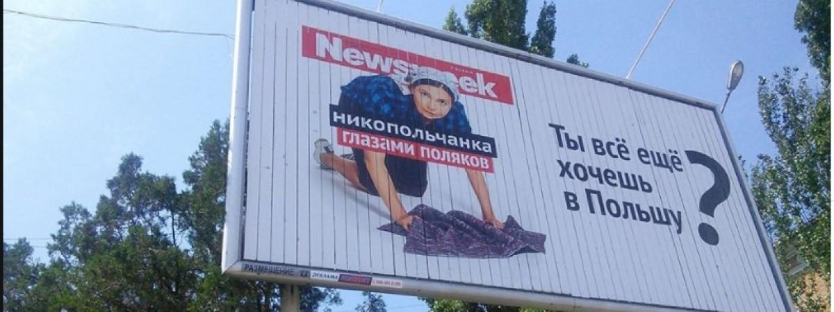 """""""Ти все ще хочеш до Польщі?"""" - в Україні вирішили боротися з відтоком працівників. Буде позов до суду?"""
