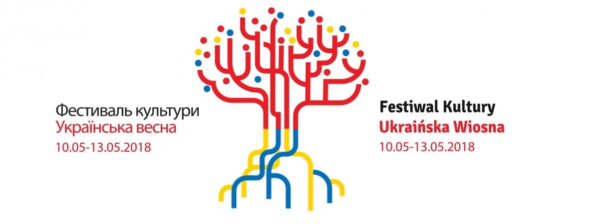 У Польщі пройде фестиваль культури