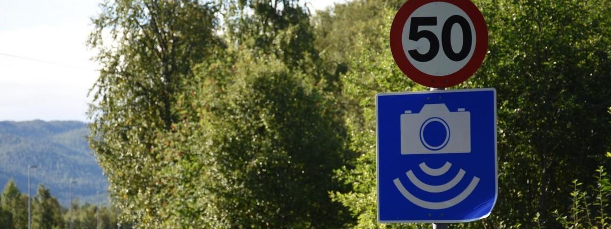 Фоторадары на дорогах Польши: иностранцы даже не догадываются, что им выписан штраф за превышение скорости