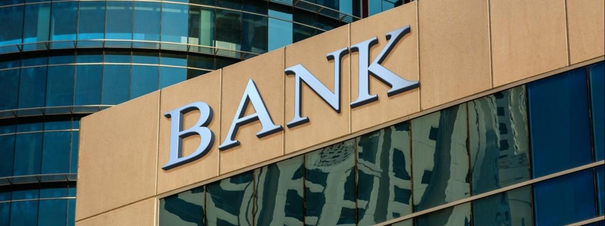 Кращі банки Польщі-2020: рейтинг видання Forbes