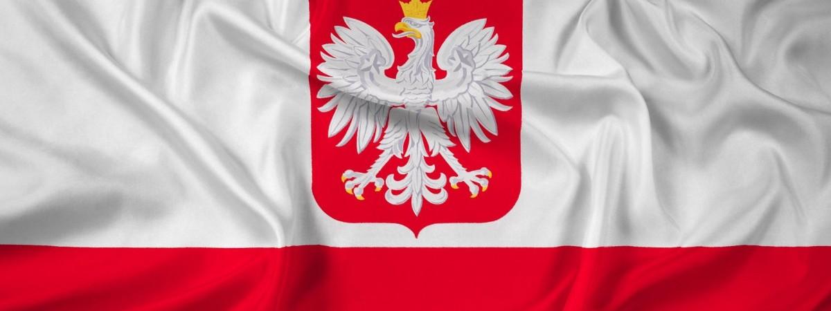 Легенди Польщі. Якого короля з`їли миші?