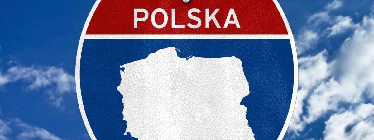 У Польщі знайшли українця, який зник 22 роки тому