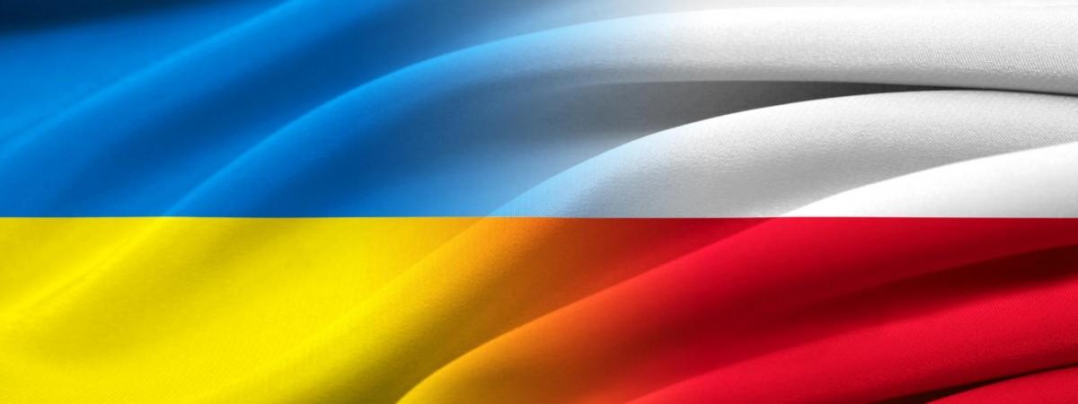 П'ятьох українців номінували на польську нагороду