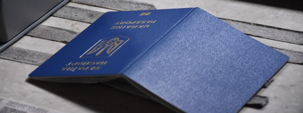 Попався українець, який вертався з Польщі з фальшивим COVID-тестом