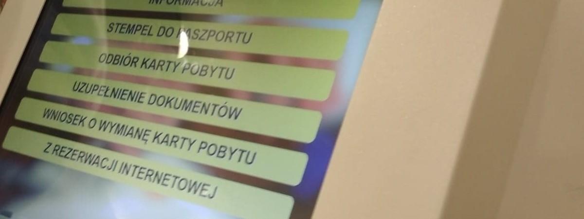 Де в Польщі відновили прийом відділи у справах іноземців та на яких умовах (Оновлюється)